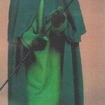 Emerald City Guard